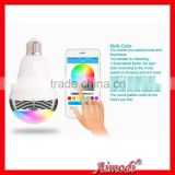Promotional Gift led bulb with bluetooth speaker for smart phone iphone5s ipad ipod samsung