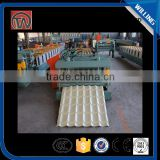 1100 glazed roofing tile making machinery for steel structure building