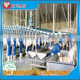 Poultry slaughtering equipment poultry slaughter machine /Poultry slaughtering and processing technology