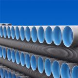High quality large diameter doubl wall corrugated HDPE drainage pipe