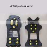 Hot selling antislip Shoes Cover Snow and Ice Shoes Spikes lower price silicone rubber non-anti slip shoes cover