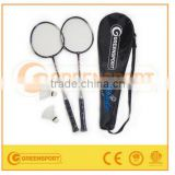 High Quality Alumium Badminton Racket Set Carry Bag Packing