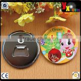 2014 promotional gifts magneic tinplate bottle opener with plastic button