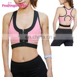 Cozy Pink Bust Lifter Back Hole Ladies Sublimated Sports Bra