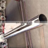 EN10312 904L STAINLESS STEEL ROUND PIPE FOR WATER