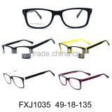 optical frames manufacturers in china and optical frames wholesale and cheap optical frames                                                                                                         Supplier's Choice
