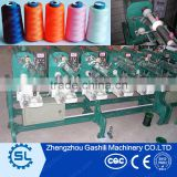 stable performance spindle sewing thread winding machine
