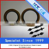 original auto geniune NOK Japan rubber axle oil seals BH6347E for Highlander GSU40/3.5 90311-50037