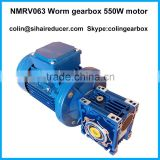 NMRV063 Speed reducer gear motor transmission with 550w electric dc motor                                                                         Quality Choice