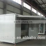 shandong container house container shop /hotel kit home