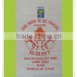 pp woven feed bags,packaging feed bags,polypropylene raffia,plastic manufacturer in China
