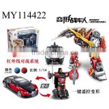 1:14 2.4G r/c transformation car magic rc battle robots car toy radio control transformable car with lights&sounds
