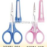 stainless steel manicure scissors with cover and nail file