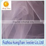 Mesh fabric gauze girl's clothes Often used in the design of marriage gauze, ornaments, embroidery