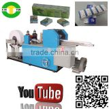 cheap price high speed embossing mini tissue pocket folding machine manufacturer