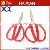 Yangjiang Multifunction kitchen scissors household scissors stainless steel high-grade multi-purpose office scissors