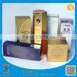New Design Cosmetics Paper Gift Box (Logo customized, Specification customized is accepted)
