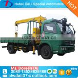 Best-selling 3.5 MT three-section straight boom truck crane