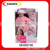 talking baby doll for kids, china manufacture chucky doll toy