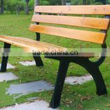 Outdoor Bench/Street Furniture Bench