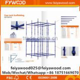 Hot Dipped Galvanized Ring Lock Scaffolding With Good Quality,electric scaffolding,fiberglass scaffold plank