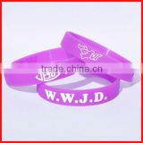 animal print customized silicone wristbands