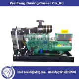 Good price of 100kw diesel generator, Rated Power 125kva diesel engine generator Made in China