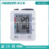 FDA approved Intelligence wrist watch blood pressure monitor