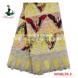 2016 Haniye NYWL-79 wholesale design holland wax mix lace fabric african ankara wax with guipure cord lace