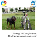 EXcellent Hands Free Bicycle Dog Leash for Outdoor Pet Exercise/ Training/ Jogging/ Cycling