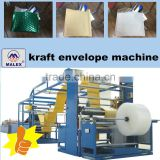 high speed krapt paper bubble envelope machine