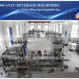 Wine Filling Plant,Wine Bottling Plant,Wine Packing Machine