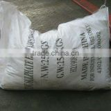Fertilizer Zinc Sulphate Zn21%min