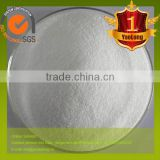sodium sulfate anhydrous sodium sulfate decahydrate,sodium sulfate production,2013 hot sales! price of sodium sulphate
