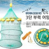 Foldable Crayfish Crab Lobster Fish Trap
