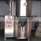 Pharmaceutical Spray Drying Equipments Centrifugal Spray Drying machine with Rotary Atomizer price