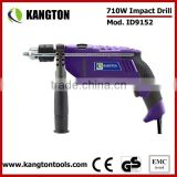 Hot Sale FFU GOOD 13mm Impact Drill