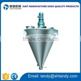 Industrial electric pesticide/feed conical screw mixer machine , vertical powder blender for sale