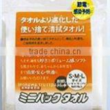Japan Disposable Wiping Towel --- S-size,M-size,L-size 7pieces/pack Wholesale