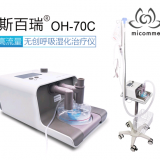 High flux oxygen therapy instrument /Medical ventilator /  noninvasive ventilator
