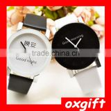OXGIFT Korea new simple fashion watch for men and women, the word school students couple watches OX-DWZ242