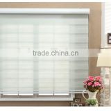 Pure color Office curtain/Zebra Office sheer curtain/ Office Vertical Blind
