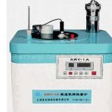 I'm very interested in the message 'Oxygen Bomb Calorimeter' on the China Supplier