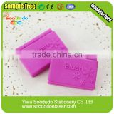 stationery eraser for kids