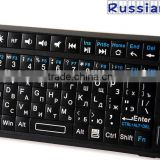 iPazzPort mini Keyboard with touch pad KP-810-10A 2.4G wireless handheld keyboard in russian