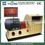 CE,ISO,SGS Approved High Efficiency Wood Sawdust, Corn Stalks, Soybean Straw Industrial Wood Hammer Mill