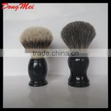 Wholesale Black Badger Hair Shaving Brush,Cheap Shaving Brush With resin handles