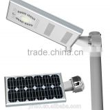 All in one solar street light Solar street light, solar LED street light, solar road light