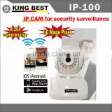 KINGBEST HOT cameras security systems wireless ptz camera p2p wifi ip network camera ptz IP Camera