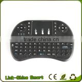 CHINA factory supply slim 2.4Ghz rii mini wireless keyboard with bluetooth receiver for android